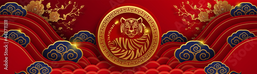 Fotografiet Chinese new year 2022 year of the tiger red and gold flower and asian elements paper cut with craft style on background