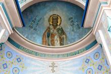 Fresco Of Saint Nicholas Over Entrance To Church In Yevpatoria