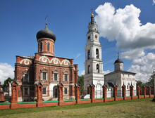 Cathedral Of St. Nicholas, Bell Tower And Resurrection Cathedral At Kremlin Of Volokolamsk. Russia