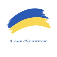 Anniversary Banner With Ukrainian Text: Happy Independence Day Of Ukraine. Watercolor Brush Stroke Flag Background. Classic National Country Flag With Abstract Watercolor Grunge Brush Flag