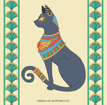 Illustration Of Colored Egyptian Cat