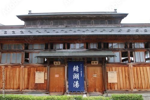 Foto 鯖湖湯(福島県・福島市)