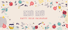 Jewish New Year, Rosh Hashanah, Greeting Card Banner With Traditional Icons. Happy New Year, Shana Tova In Hebrew. Apple, Honey, Flowers And Leaves, Jewish New Year Symbols And Icons. Vector Illustrat