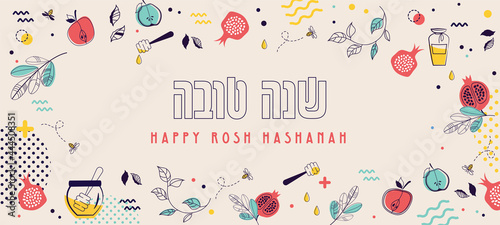 Fotografia jewish new year, rosh hashanah, greeting card banner with traditional icons