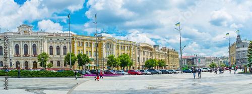 Photo The palaces of Kharkov, Ukraine