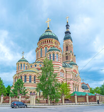 The Pearls Of Kharkov, The Annunciation Cathedral