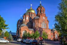 Krasnodar Cathedral