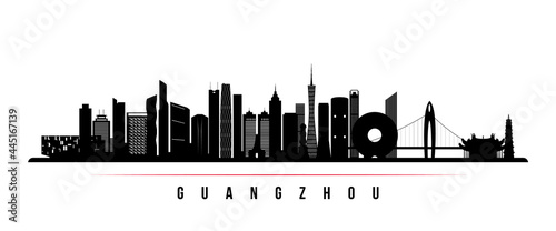 Billede på lærred Guangzhou skyline horizontal banner
