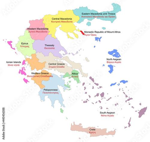Obraz na plátně Carte de Grèce avec représentation des divisions par périphéries et communauté a