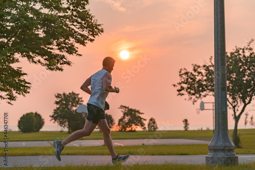jogging in the park Fototapete