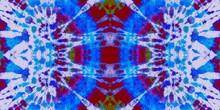 Violet Art. Seamless Ikat Kaleidoscope. Purple