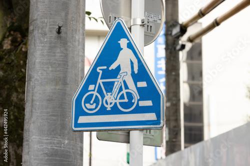 道路標識 横断歩道・自転車横断帯 Fototapet