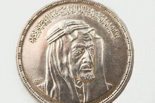 The Obverse Side Of An Egyptian One Pound Coin, 1 LE Coin Year 1976, 1396 AH With Bust Of King Faisal Half Right, Translation (Commemoration Of His Majesty King Faisal Bin Abdulaziz)