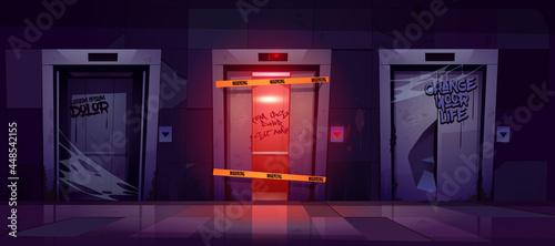 Fotografia Broken elevators, abandoned lift with damaged door