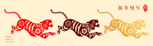 Traditional Oriental Paper Graphic Cut Art Of Tiger Symbol With Floral Pattern. Isolated. Translation - (title) Happy New Year (stamp) Tiger