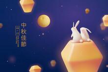 3d Rabbit Mid Autumn Festival Card