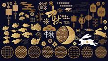 Mid Autumn Festival Banner 10