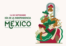 Mexico Independence Day, 16 Septiembre, Bell, Grito De Independencia, Fiestas Patrias, Civic, Cultural Events, Traditions, Traditional Dress, Traje Típico, Mariachi, Coat Of Arms, Folkloric - VECTORS
