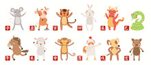 Twelve Animals Of Asian Zodiac Set, Stamps With Astrological Signs In Japanese, Isolated On White. Hand Drawn Vector. Cute Cartoon Illustration In Flat Style. New Year Card, Banner, Poster Element.