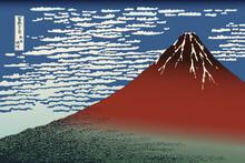 日本の浮世絵 葛飾北斎 富嶽三十六景 凱風快晴