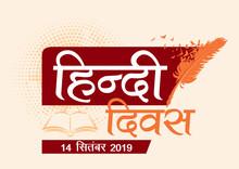 Vector Illustration For Hindi Diwas And Hindi Pakhwada  Poster Design.