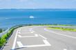 Leinwandbild Motiv 【香川県 豊島】海が見える坂道の風景 旅
