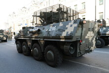 Combat Module With A Screen New Armored Personnel Carrier At The Parade In Kiev