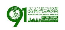 91 Saudi National Day. 23rd September. Happy National Day. Kingdom Of Saudi Arabia. Vector Illustration. Eps 10.