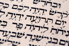 Closeup Of Hebrew Words Yom Teruah In Torah Page That Translate In English As Day Of Trumpets - Beginning Of Rosh Hashanah, Jewish New Year. Biblical Jewish Holiday. Selective Focus.