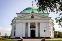 Nicholas Church In The Village Of Dikanka Poltava Region. Sights Of Ukraine