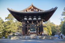 Bell Tower Of Todaiji Temple In Nara, Japan