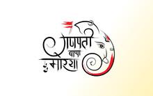 Ganesh Chaturthi Template Design With Lord Ganesha Face Illustration, Writing Ganpati Bappa Morya In Hindi
