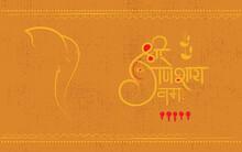 Ganesh Chaturthi Template Design With Lord Ganesha Face Illustration, Writing Shree Ganeshaya Namah In Hindi
