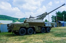 Self-propelled Cannon Howitzer With A Long Range