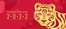 Happy Chinese New Year 2022 Year Of The Tiger Banner With Gold Abstract Paper Cut Tiger Zodiac Sign On Red Texture With Dot And Firework Background Vector Design
