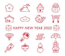 2022年、年賀素材、年賀状素材、アイコン、イラスト、セット、ベクター、年賀状、年賀、正月、新年、寅年、シンプル、かわいい、2022、年賀2022、富士山、線、寅、虎、鯛、お正月、鏡餅、もち、だるま、竹、門松、羽子板、コマ、松、梅、花、扇子、小槌、干支、和、縁起物、正月飾り、年中行事、白バック、日本、早春、動物、素材、十二支、マーク、神社、鳥居、ひょうたん