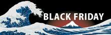 BLACK FRIDAY Banner. Big Wave. Ukiyo-e Style, Ukiyoe (Japanese Woodblock Prints), Sea, Wave, Vector Illustration, Copy Space, Katsushika Hokusai, Landscape, Web Header, Background, Mountain, Black