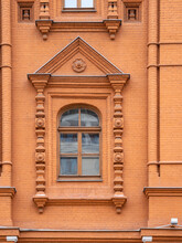 Facade Detailed Of An Old Building Of The 19th Century Of Museum Of Patriotic War Of 1812 On Manezhnaya Square In Moscow, Russia