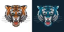 Roaring Tiger Head Stylized As An Emblem Or Logo. Black Water Tigress. Vector Illustration.