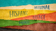 September 15 - October 15, National Hispanic Heritage Month - handwriting in Huun paper handmade in Mexico, reminder of cultural event
