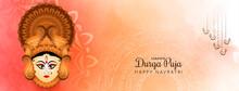 Happy Durga Puja And Navratri Festival Soft Watercolor Banner