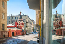Church Of The Resurrection Of The Word In Filippovsky Lane On Arbat Street In Moscow On A Summer Morning