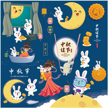 Vintage Mid Autumn Festival Poster Design With The Chinese Goddess Of Moon And Rabbit Character. Mid Autumn Festival, Happy Mid Autumn Festival, Fifteen Of August.