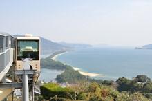 日本三景 天橋立とケーブルカー