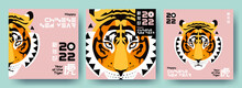 Chinese New Year 2022 Modern Art Design Set For Greeting Card, Poster, Website Banner. Chinese Zodiac Tiger Symbol. Hieroglyphics Mean Wishes Of A Happy New Year And Symbol Of The Year Of The Tiger.