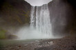 Islandia wodospad Skógafoss