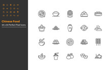 Set Of Chinese Food Thin Line Icons, Asian Food