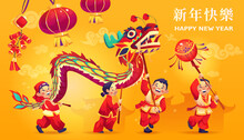 Chinese New Year Banner, People In Traditional Costumes Carry Paper Dragon, National Asian Festival, Red Lanterns, Firecrackers Decoration. CNY Parade, Boys And Girls Performing Traditional Dance