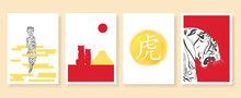 Zodiac Tigers Of Vertical Banners For Chinese New Year 2022 Set For Chinese Characters Are Translated Tiger