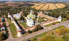 Bird's Eye View Of Zaraysk Kremlin. St. Nicholas Cathedral And Church Of The Beheading Of St John The Baptist Visible From Above.